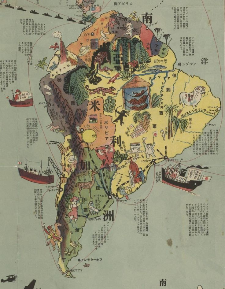 1932 Japanese Pictorial Map of South America
