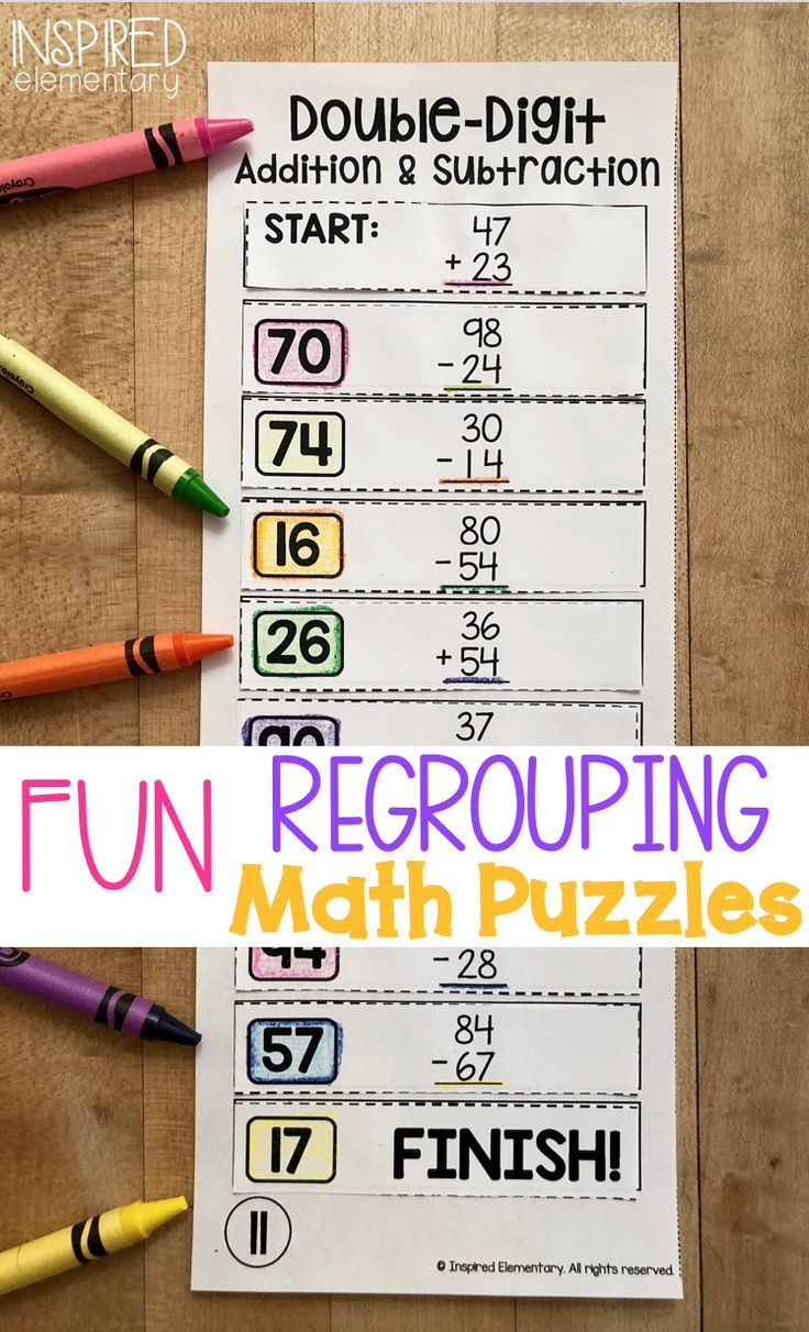 Addition and Subtraction with Regrouping - Math Centers - Students work through these fun, no prep, math puzzles to practice addition with regrouping and subtraction with regrouping.