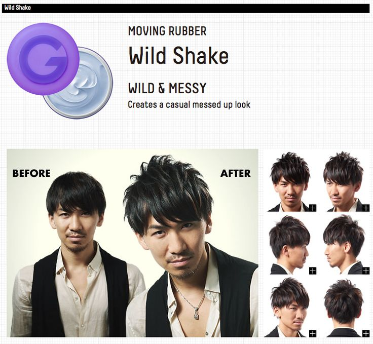 Gatsby Moving Rubber - Wild Shake has the second strongest setting power but goes on smoothly to create a spiky, three-dimensional look. It adds a natural gloss to your hair and produces the moveable texture you desire.
