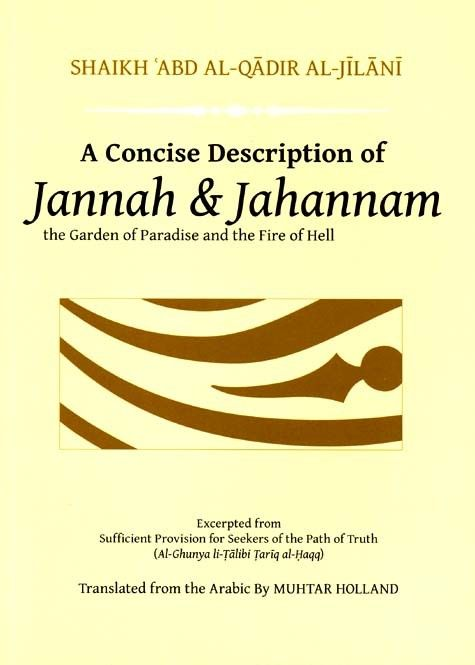 42 best new products images on pinterest bookstores islamic and a concise description of jannah jahannam the garden of paradise and the fire of hell available at mecca books the islamic bo fandeluxe Gallery