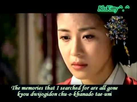 Hwang Jin Yi OST Baek Ji Young - Bad Person