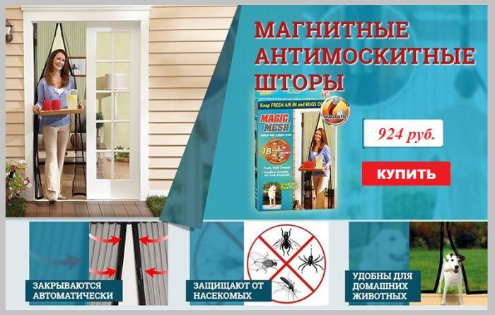 Блог пользователя (or@zacaz.ru) - МирТесен