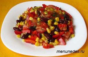 Салат из фасоли кукурузы помидоров и болгарского перца