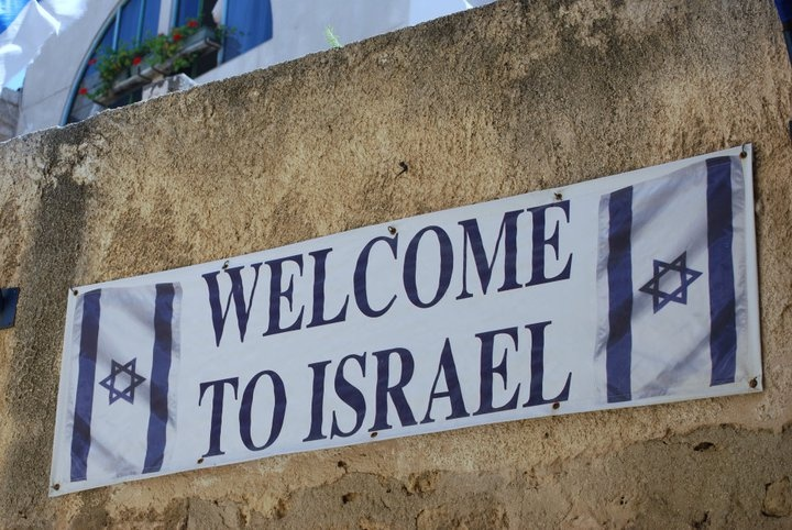 """""""Welcome to Israel"""". Tel Aviv, Israel. Photo credit: Michelle Collier."""