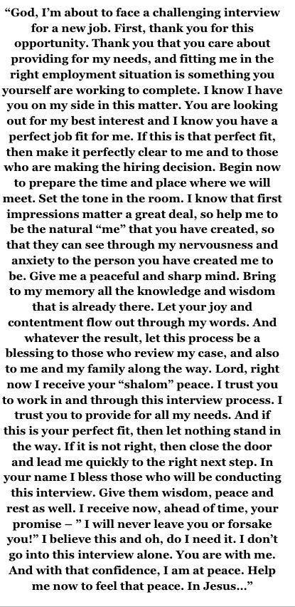 Job interview prayer