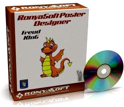 RonyaSoft Poster Designer 2 3 15