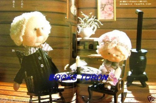 RARE Kyoko Yoneyama's Candy Doll Small Dolls Japanese Handmade Craft Book | eBay