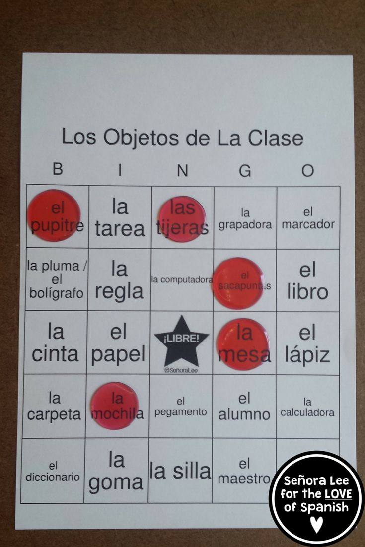 Spanish School Supplies - Los Materiales Escolares | 40 bingo cards to practice 24 Spanish class objects. Having fun teaching basic classroom vocabulary so students can follow your instructions in the TL quickly! #spanishbacktoschool #spanishresources #sp