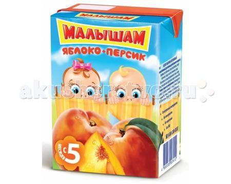 ФрутоНяня Малышам Нектар Яблоко с персиком с 5 мес. 200 мл  — 20р.   Сок Малышам Яблоко с персиком рекомендуется детям с 5 месяцев, начиная с 1 чайной ложки 1-2 раза в день. Постепенно увеличивайте дозу к 12 месяцам до 80-100 мл в день. Яблоко содержит огромное количество полезных веществ, прежде всего витамин С и пектины. Усиливает кроветворение, очищает организм от токсинов, регулирует углеводный обмен, восстанавливает кишечную флору.   Персик - источник калия, который необходим для работы…