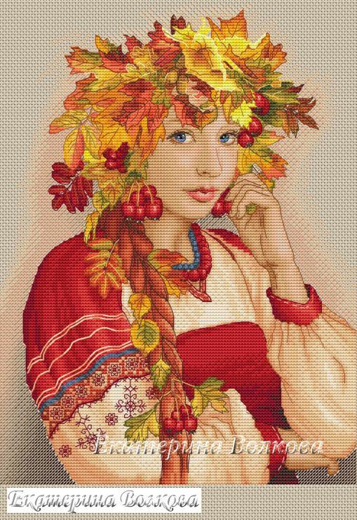 (10) Gallery.ru / Осень - Мои самоделки - appolinaria74