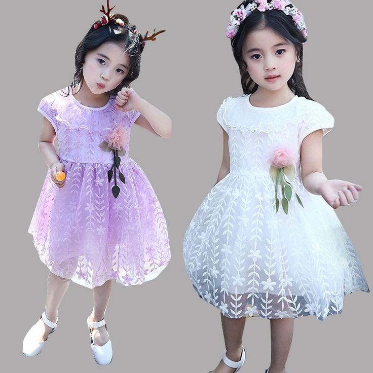 14.61$  Buy here - http://aliqh6.shopchina.info/1/go.php?t=32807992277 - Infants Children Princess Dresses For Girls Ball Gowns Lace Tulle Party Dresses Toddlers Prom Wedding Dress 18M 24M 3 5 7 8Years  #buymethat
