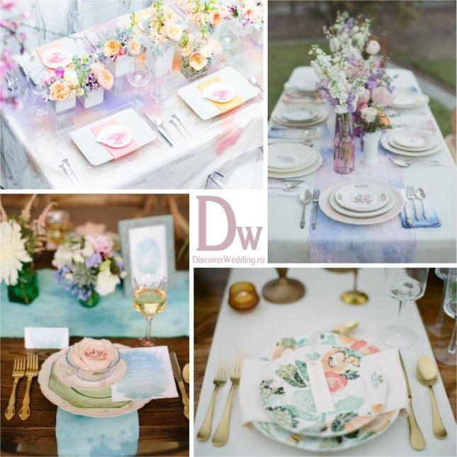 Акварельные мотивы в оформлении свадьбы | DiscoverWedding.ru