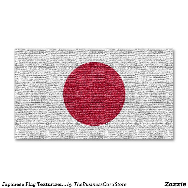 Japanese Flag Texturizer Effect Japan Business Card