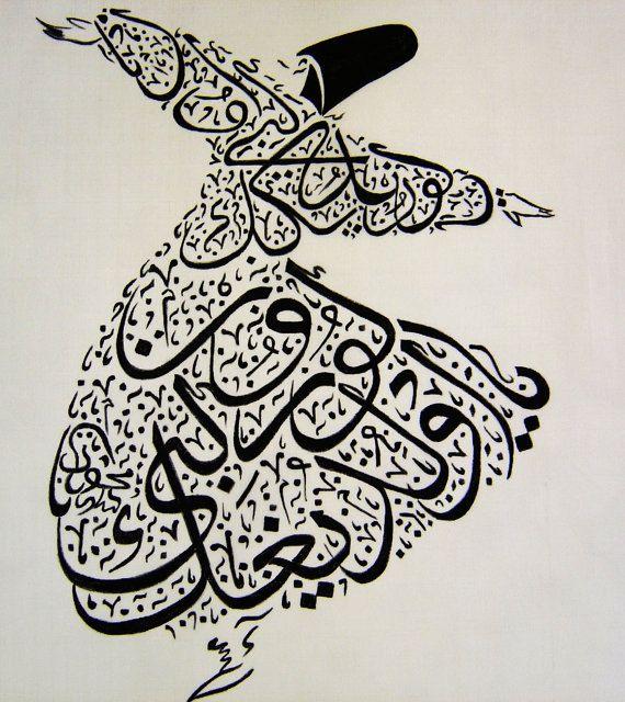 Semazen Whirling Dervish Rumi Quote Hand painted by FZLstudio