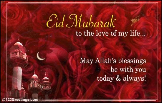 """""""Kul 'am wa enta bi-khair!"""" (""""May every year find you in good health!"""")  """"Eid Mubarak!"""" (""""Blessed Eid!"""")  """"Eid Saeed!"""" (""""Happy Eid!"""")"""