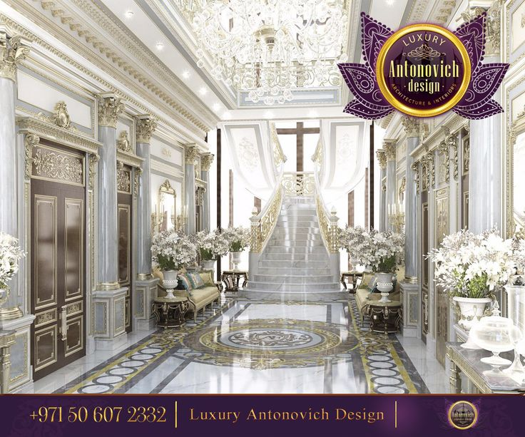 Dreamy...dreamy hall! Acquire An Unique Taste! Milky with a shade of corn-coloured puts spirit into this adorable space!!! For more inspirational ideas take a look at: http://www.antonovich-design.ae/ You can give us a call!☎️ +971 50 607 2332 #antonovichdesign, #design, #foyer, #housedesign, #homeexterior, #furniture, #interior, #decor, #villadesign, #abudhabi, #hall, #architecture, #style, #villa