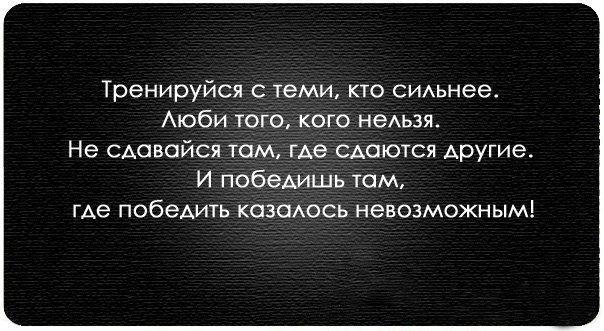 ТЕБЯ никто тащить не будет к хорошей жизни. Ты должен сам сделать её такой!   #работа #работанадому #работадома #легально#трудовойстаж#хорошаяжизнь#деньги#путешествия#любимаяработа#бизнес#деньги#деньгитут#Николаев#Украина