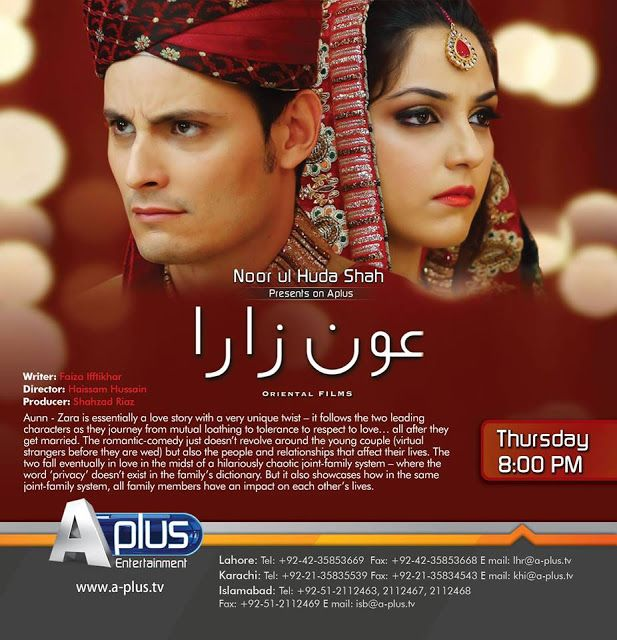 Watch Latest Online Aun Zara Episode 12 | Pakistani Drama Online