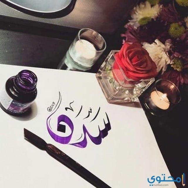 معنى اسم سدن وحكم التسمية Saden معاني الاسماء Saden اسم سدن