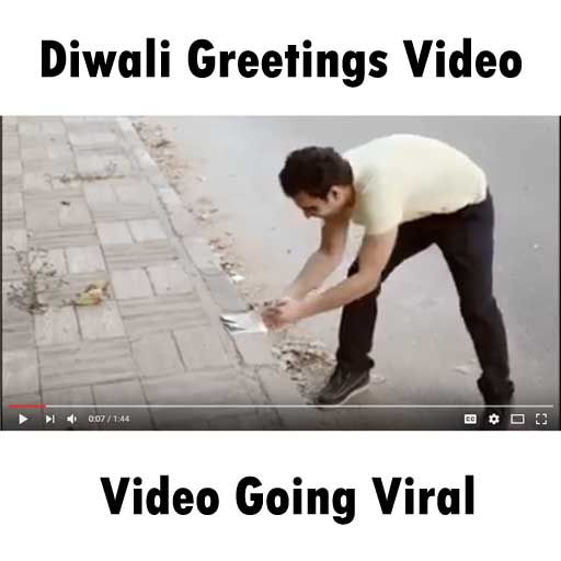 Diwali Greetings Video Diwali the festival of joy, lights, gifts and sweets. Will be celebrated
