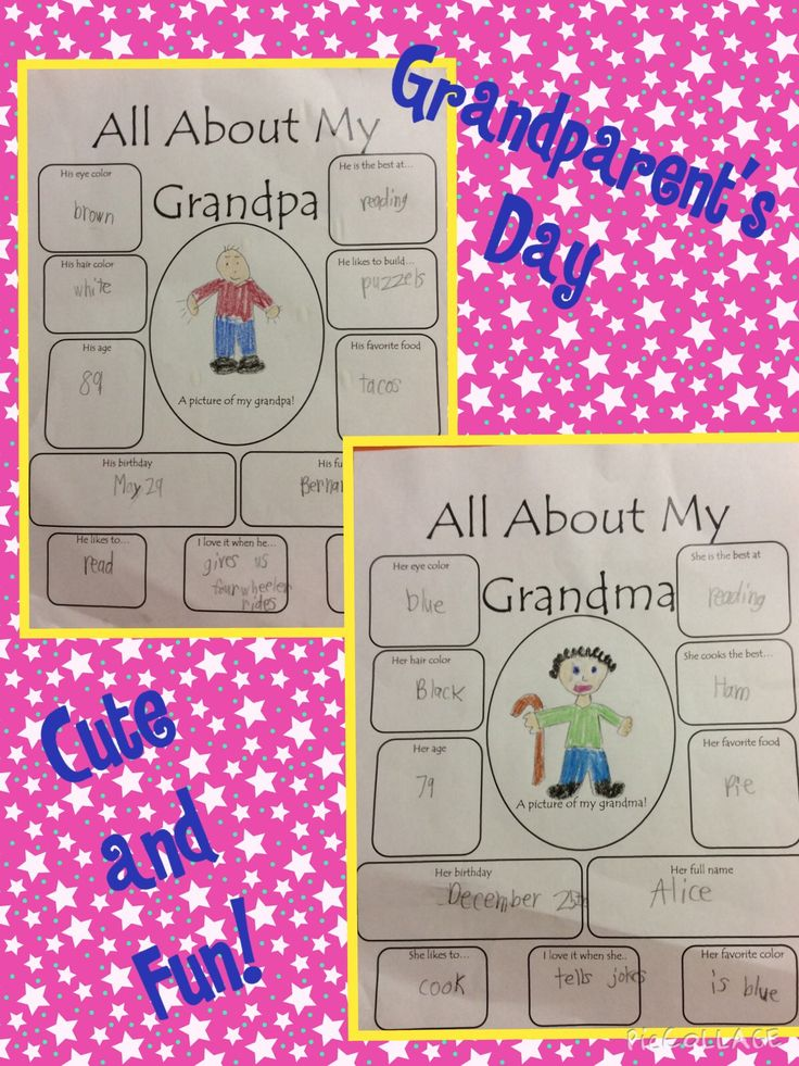 This is a great at activity for your students to do for Grandparents' Day at school!  Some of them are hilarious!