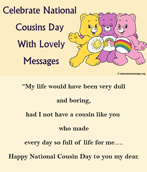Beautiful nurses day wishes greetings and messages messages and texts celebrate national cousins day with lovely messages wishes m4hsunfo Choice Image