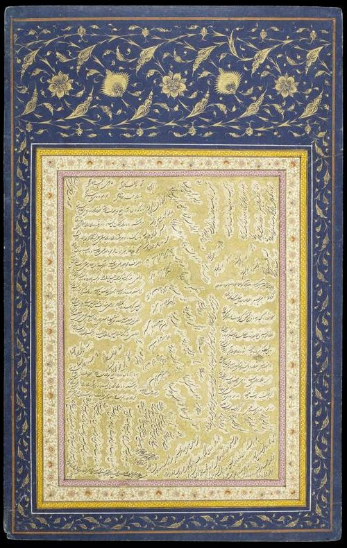 Two calligraphic album pages, the first in nasta'liq script, copied by 'Abd al-Rashid, nephew of Mir 'Imad, the second in shikasteh script, copied by Mirza Kuchak  Safavid and Qajar Persia, 17th and 19th Century [Only one pinned]