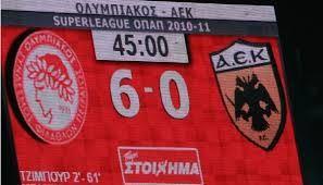 Image result for φωτο αεκ ολυμπιακος