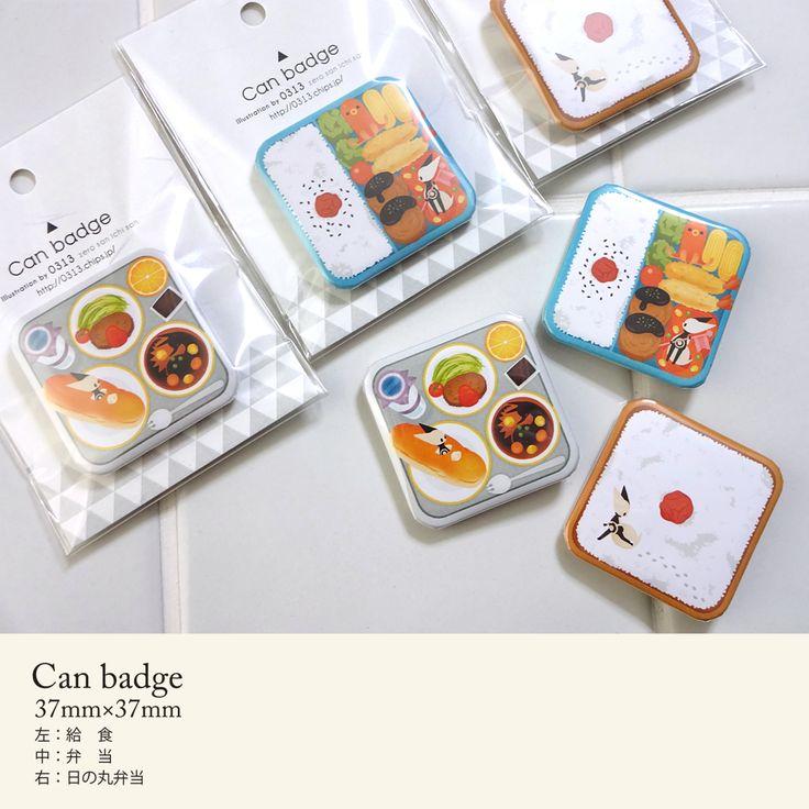 角丸缶バッジ - 0313 BOOTH - BOOTH(同人誌通販・ダウンロード)