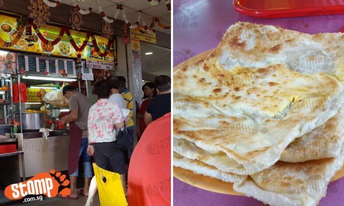 Chindamani Indian Restaurant Pte Ltd. Nearest MRT: Hougang