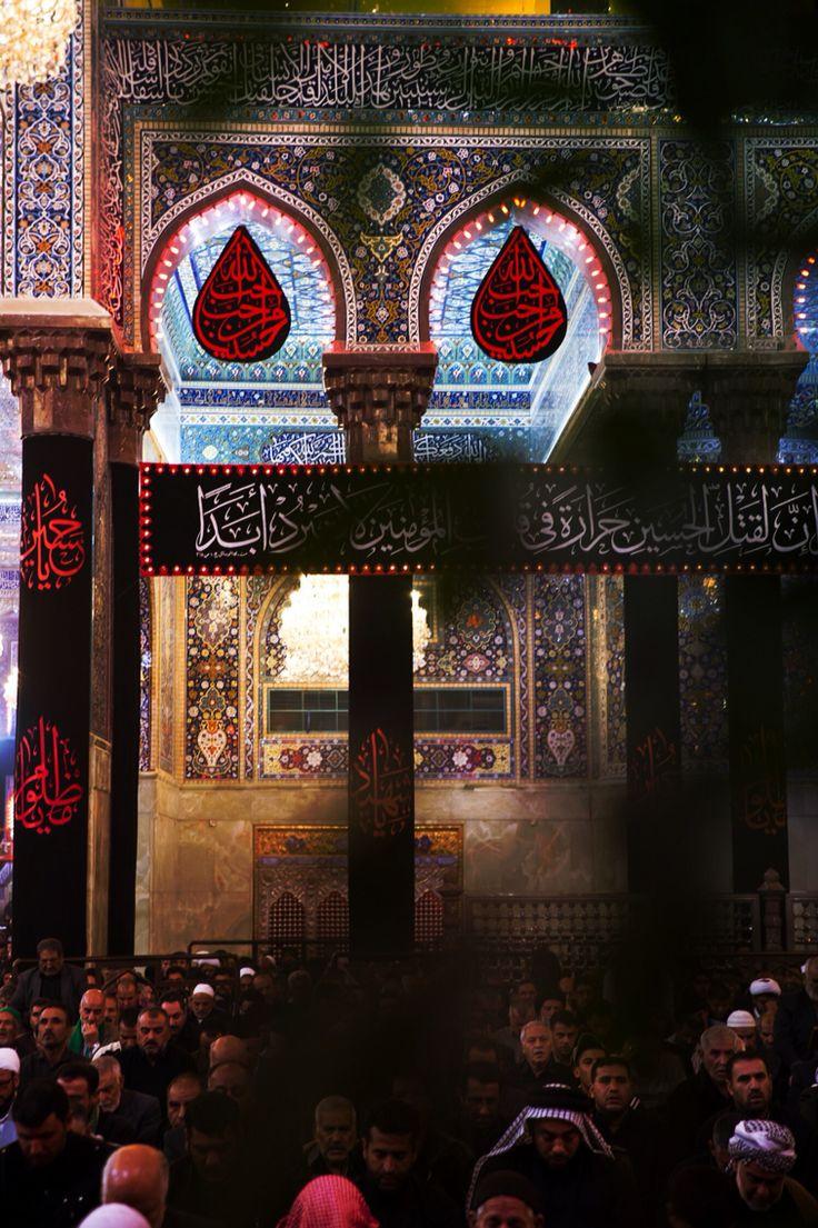 Inside the shrine of Imam Hussein in Karbala- Iraq