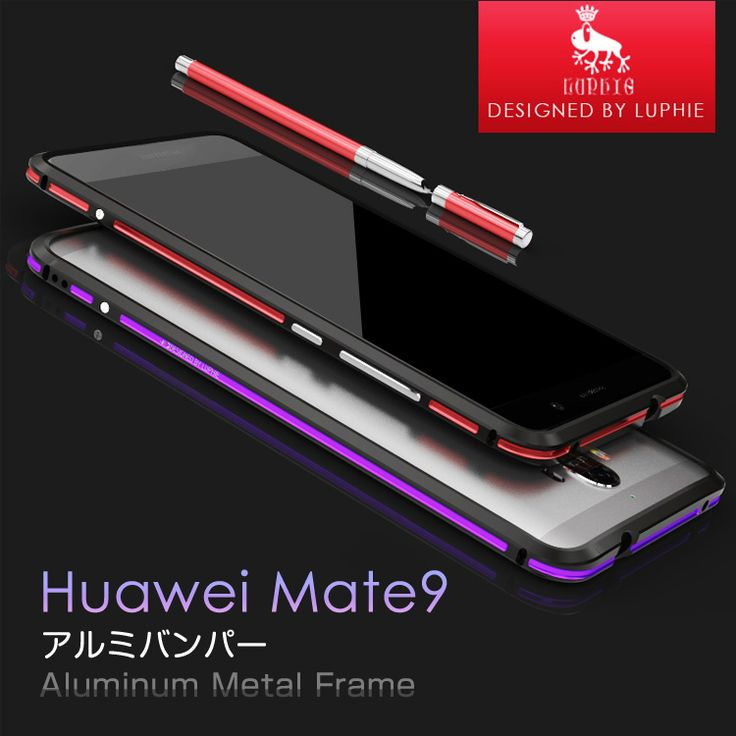 Mate9 アルミバンパー かっこいい アルマイト加工 メイト9 メタルサイドバンパーMATE9-LF-X38-T61124 - IT問屋直営本店