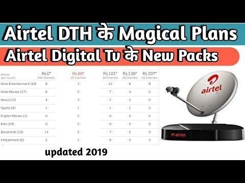 airtel digital tv plans 2019 - airtel digital tv new
