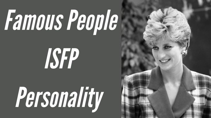 ISFP Famous People and Celebrities - ISTP Personality Type #ISFP #FamousPeople #MBTI  See https://youtu.be/SVN2MK7uPkA