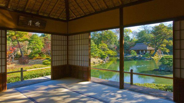 Katsura Imperial Villa Kyoto Made In Japan Japanese