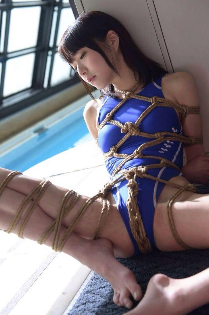 bound hotgirl