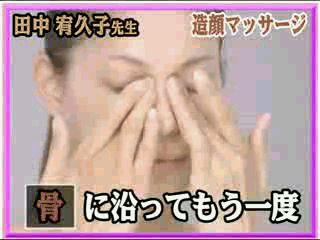 Укрепление области глаз. Предотвращение отеков вокруг глаз.