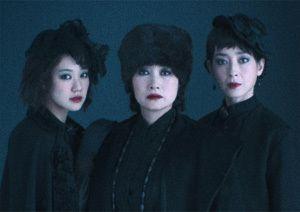 KERA meets CHEKHOV Vol.2/4 三人姉妹 | ラインナップ | シアターコクーン | Bunkamura