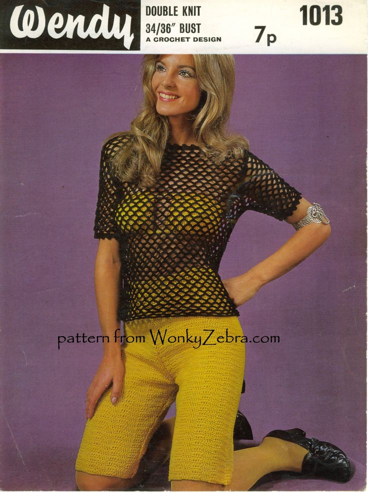 WZ342 crochet bermuda shorts...with a sexy mesh T-shirt and bandeau bikini top! Another odd vintage crochet combo...but all are good pieces...just maybe not all at once LOL . Pattern wendy1013