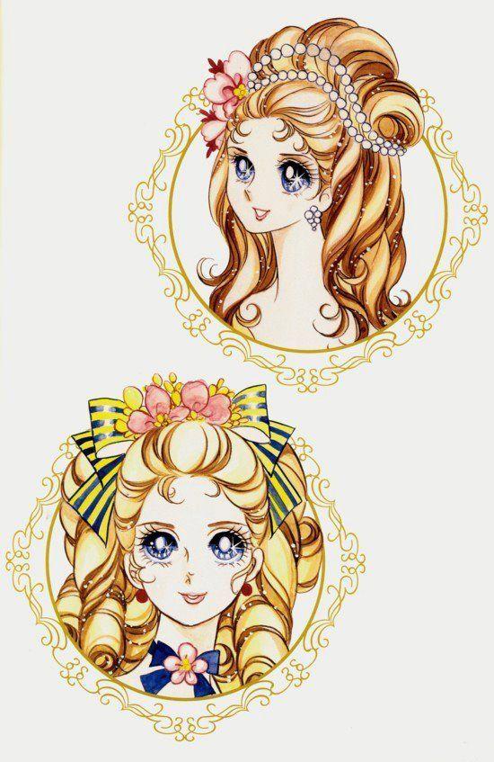 Feh Yes Vintage Manga : Marie Antoinette from Rose of Versailles by Riyoko Ikeda