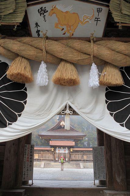 Kumano Hongu Taisha (grand shrine), Wakayama, Japan,