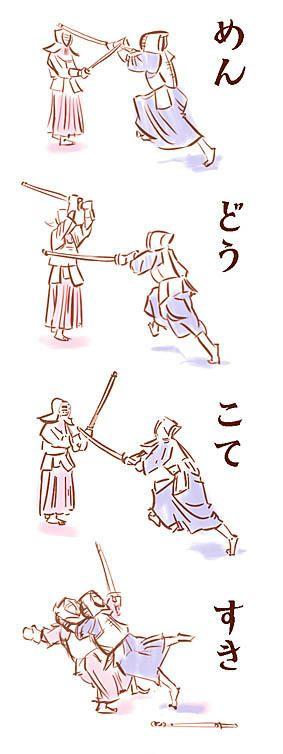 1.) Men 2.) Dō 3.) Kote 4.) Tsuki  Four ways to earn a point in a Kendō match.