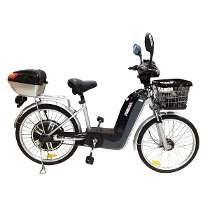 Bicicleta Scooter Elétrica Motorizada 350w 48v Rema Cores