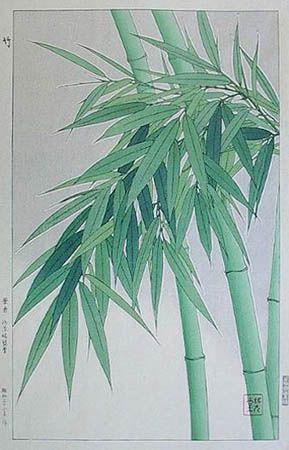 Kawarazaki Shodo (1889-1973) | Bamboo