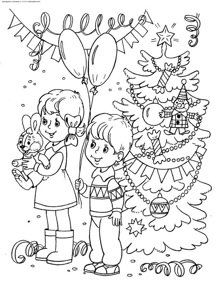 Раскраска У ёлочки. Раскраска Раскраска Новый год у ёлочки ...