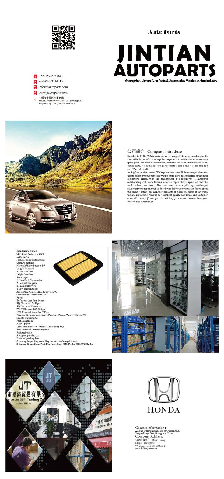 Http www jtautoparts com special offers c html hi friends thrilling news you can save 50 for your needed honda parts such as service parts oil filter