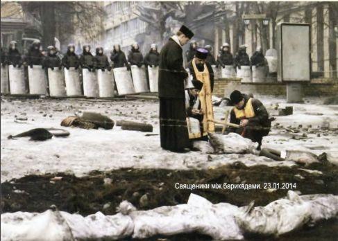Майдан и Церковь - Хроника событий и экспертная оценка