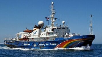 Greenpeace Ships | View Esperanza's current location / position & recent track in the ...