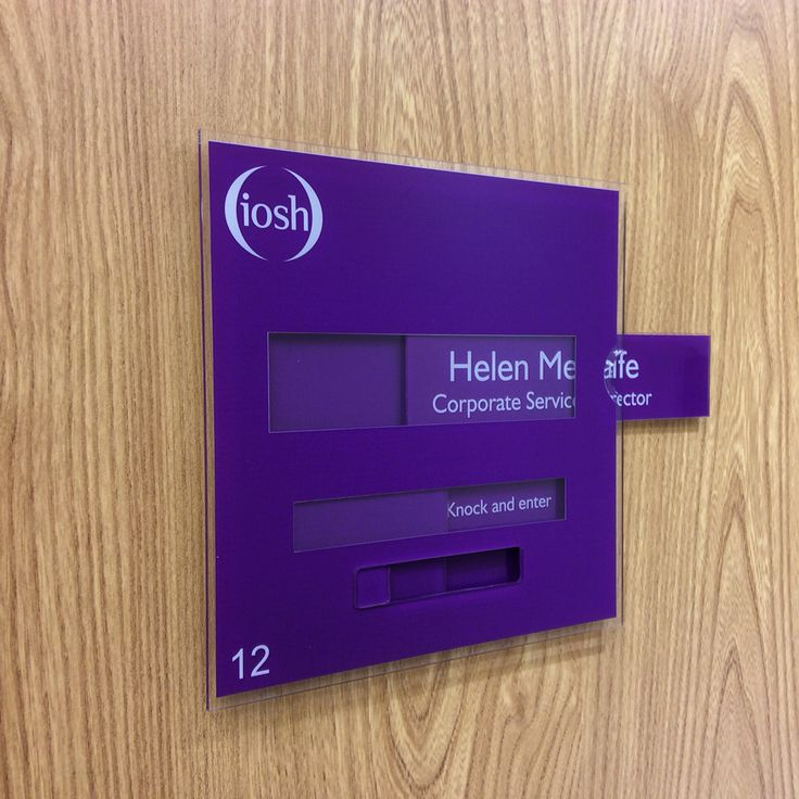 Changeable door signs Doctors nameplates Medical Sliding door signs http://www.de-signage.com/office_signs_for_doors.php