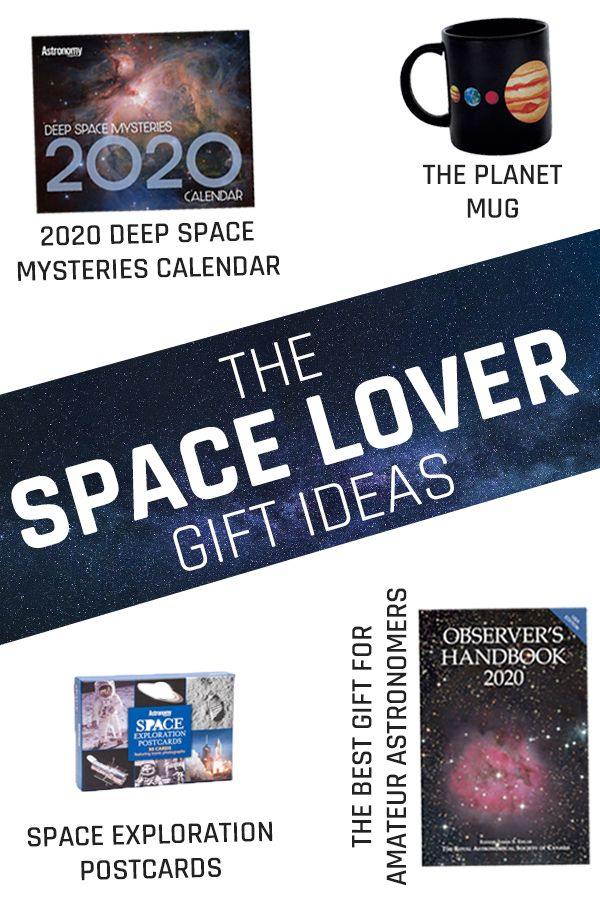 12 Unique E Gifts For Astronomy